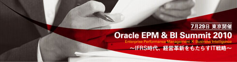 Oracle EPM&BI Summit 2010