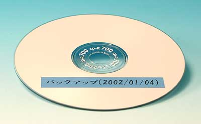 PC Hints:CD-Rメディアにラベル...