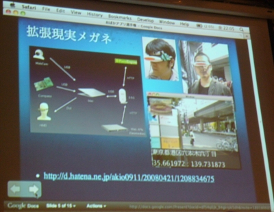 http://www.atmarkit.co.jp/fwcr/design/ux/d89clip07/hackers.jpg