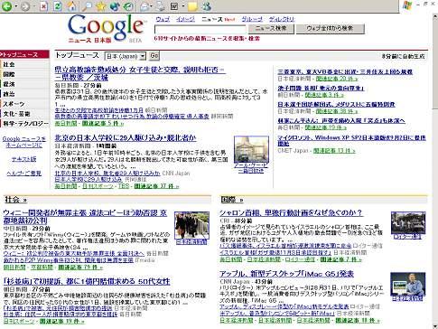 産経新聞の記事一覧 - Yahoo!ニュース