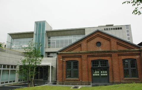 日本初の「ミューチップ」図書館...